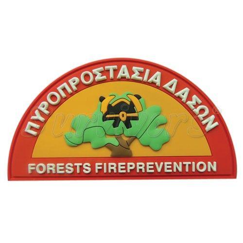 Σήμα Πυροσβεστικής 3D - Προστασία Δασών