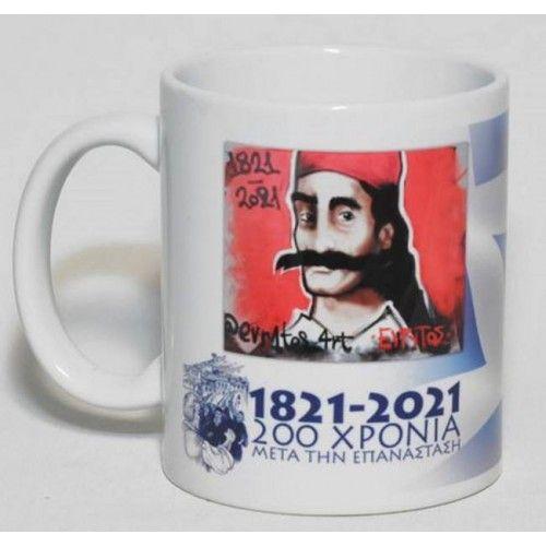 Επετειακή κούπα 1821 - 2021