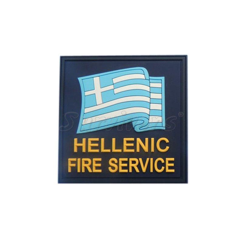 Σήμα Πυροσβεστικής 3D - Σημαία Hellenic Fire Service