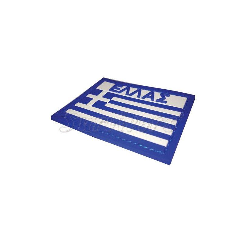 Σήμα PVC Ελληνική Σημαία