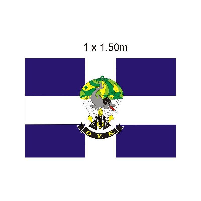 Σημαία με Έμβλημα Αλεξίπτωτο Καρχαρία O.Y.K