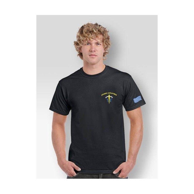 T-shirt Δυνάμεις Καταδρομών