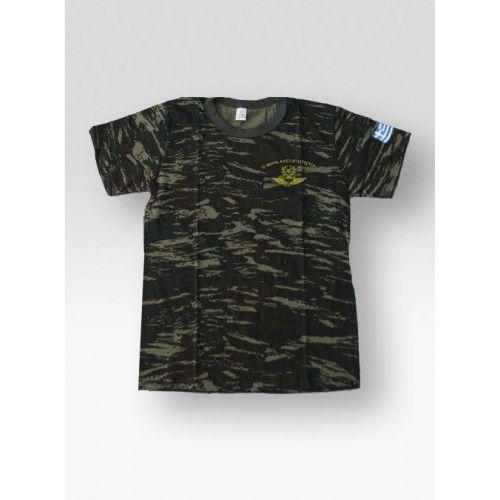T-Shirt 1η Μοίρα Αλεξιπτωτιστών Ελληνική Παραλλαγή