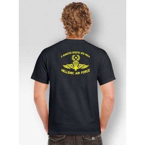 T-shirt Ο Θάνατος Έρχεται Από Ψηλά