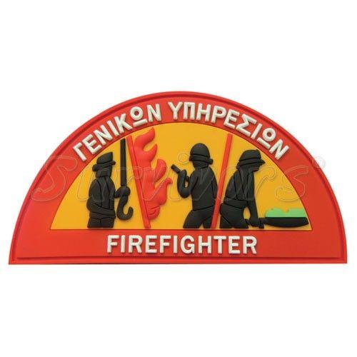 Σήμα Πυροσβεστικής 3D - Γενικών Υπηρεσιών