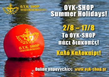OYK SHOP SUMMER HOLIDAYS