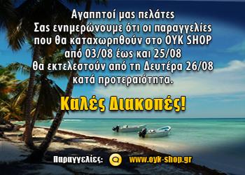 Summer Banner Oyk Shop